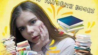 Что я читаю?|Ненавижу читать??| Перестала любить Гарри Поттера??