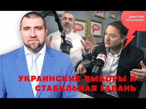 «Потапенко будит!», Никита