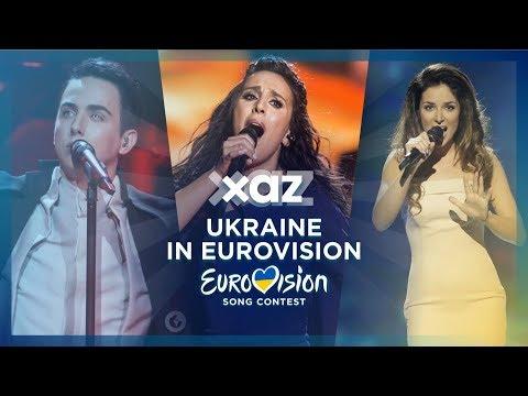🇺🇦 Ukraine in Eurovision - Top 8 (2010-2018)