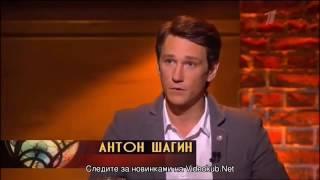 На ночь глядя. Антон Шагин 17 06 2016