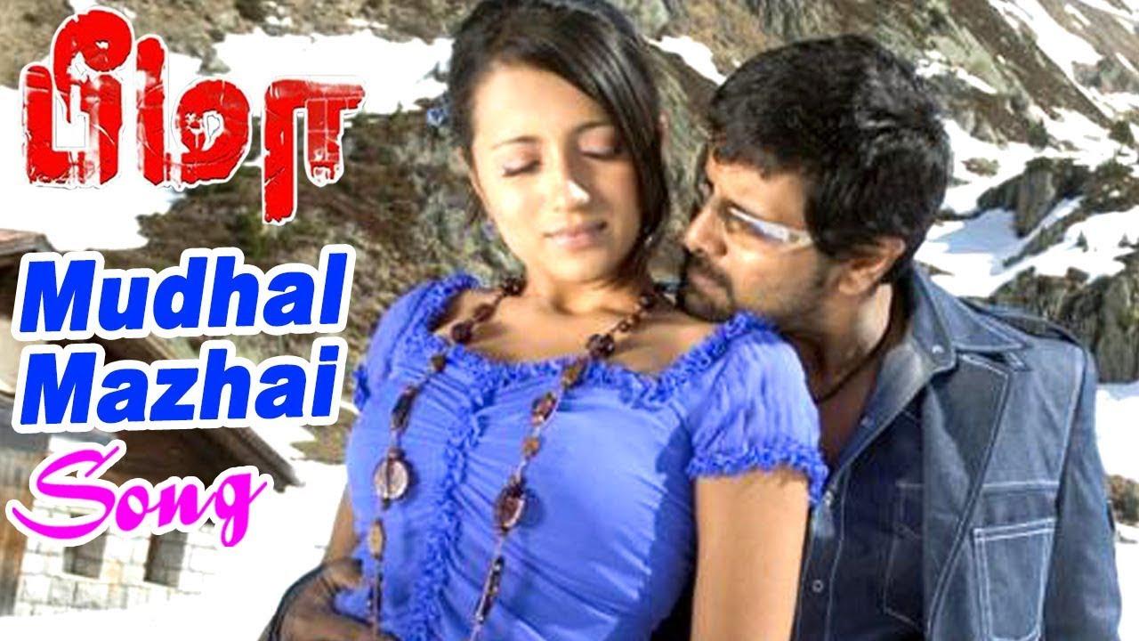 Bheema - Mudhal Mazhai HD Video Song - video dailymotion