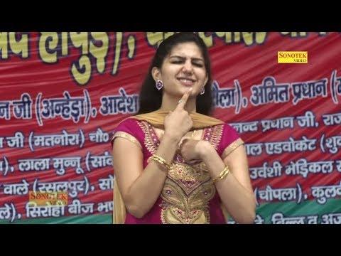 "Sapna Choudhary gana - Viral Haryanvi New Song ""तू चीज़ लाजबाब तेरा कोई न जबाब"" On Diwali"