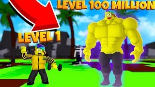 Someone made a TOFUU ONLY Simulator.. So I became #1 PLAYER (Roblox Weight Lifting Simulator)