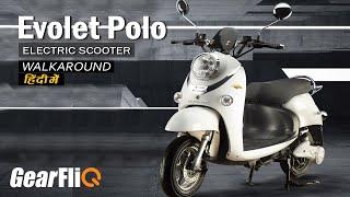 Evolet Polo Electric Scooter Walkaround | Hindi | GearFliQ