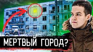 Город призрак Кузнецово-1 | Как выживают в глуши Тверской области | Отшельники поневоле