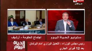 فيديو.. تامر أمين عن تأجيل إعلان الوزاري: الحكومة تواصل الارتباك