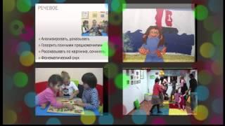 Ушакова Надежда педагог-психолог преемственность в детском саду