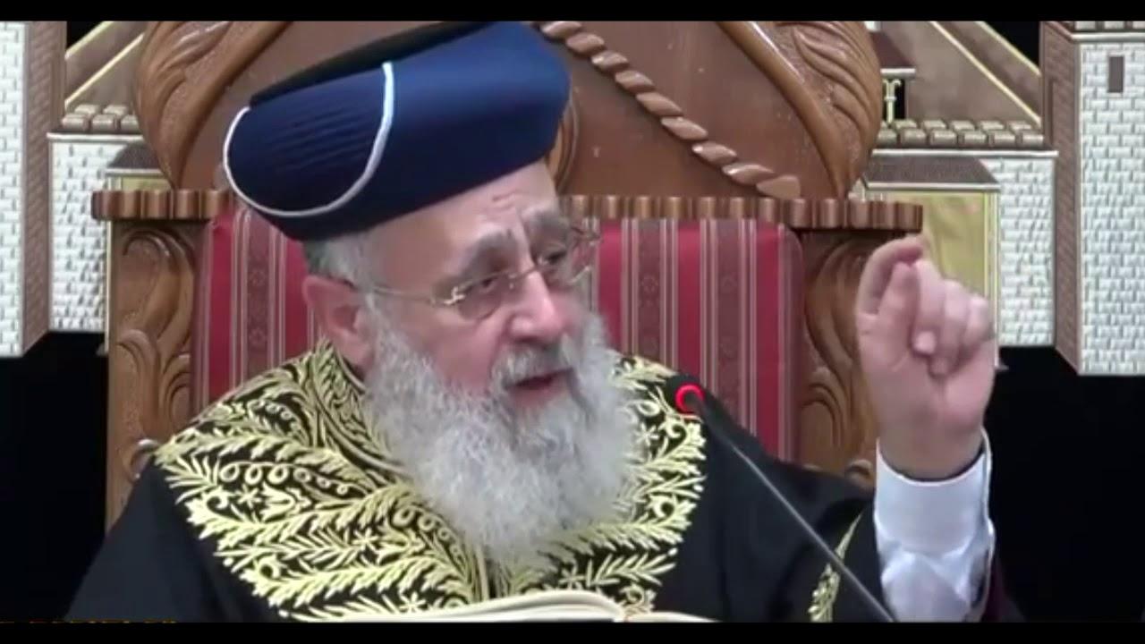 """הראש""""ל רבי יצחק יוסף: מועיל תנאי במוקצה בשבת?"""