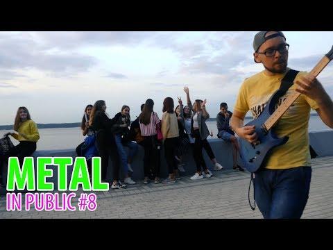 METAL IN PUBLIC: METALCORE - Attila/ Inspector Shturm/ Mini-review