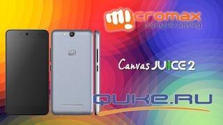 Обзор Micromax Q392 Canvas Juice 2 ◄ Quke.ru ►
