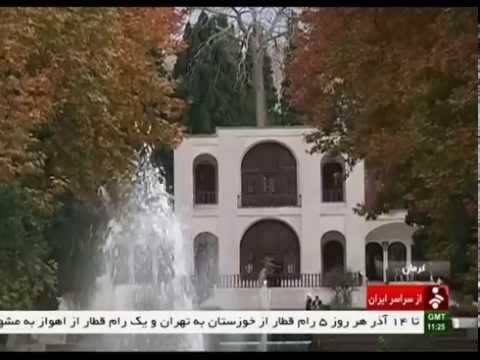 Iran Kerman province, Prince of Mahan Persian Garden & Palace باغ شاهزاده ماهان كرمان ايران