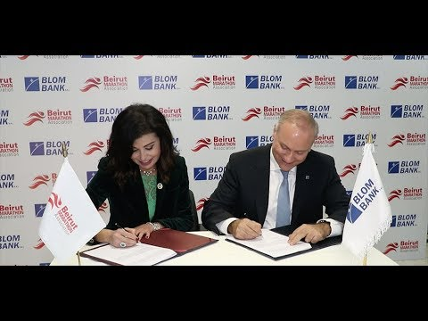 BLOM BANK & Beirut Marathon Association Partnership Renewal 2019