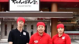 """《メーカー》《フード》""""ドリームフーズ"""" by harikennabi.jp"""