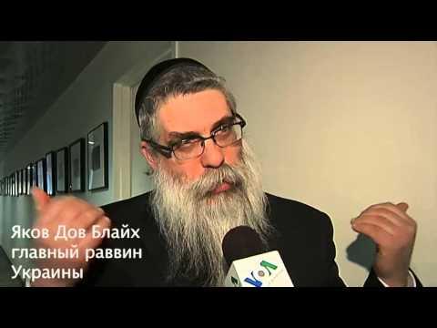 Евреи и татары Украины:  не нужно нас спасать