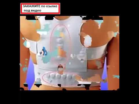 Смотреть Ушиб Спины Мкб 10 | Спондилолистез Лечение - Лечение Ушиба Спины скачать