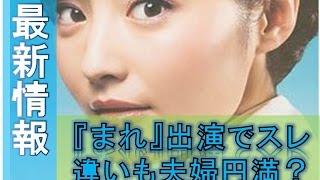 最新情報、気になるニュース、エンタメ、スポーツ 常盤貴子、NHK『まれ...