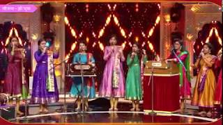 Anjali - Nandini gaikwad song....