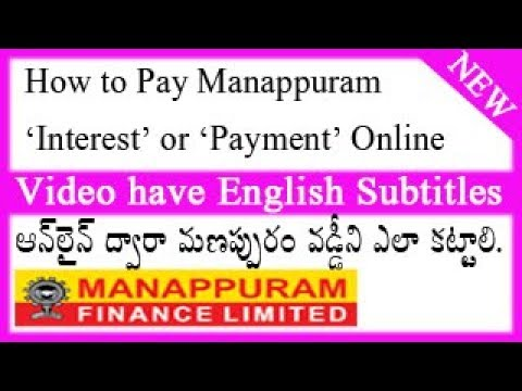 How To Pay Manappuram Interest Through Online - Mana PC