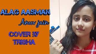Gambar cover Alag aasman | Anuv jain | cover song on ukulele by Trisha