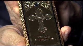В Москве показали православный смартфон