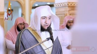 quran recitation really beautiful amazing crying 2018 emotional by sheikh nawaf al jari awaz