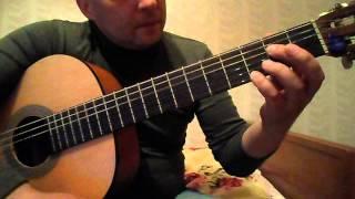 Как играть на гитаре В.Цой-Апрель.Вступление