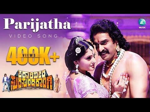 Parijatha - IMDb