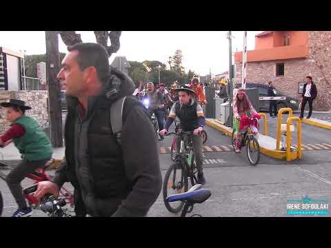 Ρεθεμνιώτικο Καρναβάλι 2019 (Ποδηλατοβόλτα) / Rethymno Carnival 2019 (Bike Ride)