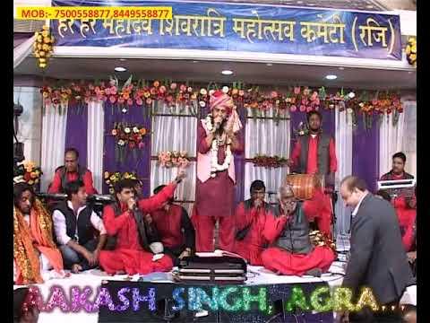 Saj rahe bhole baba   Lakhbir Singh Lakha Live in Ludhiana