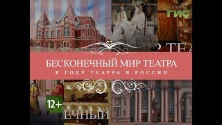 """""""Город С"""" от 09.11.2018"""