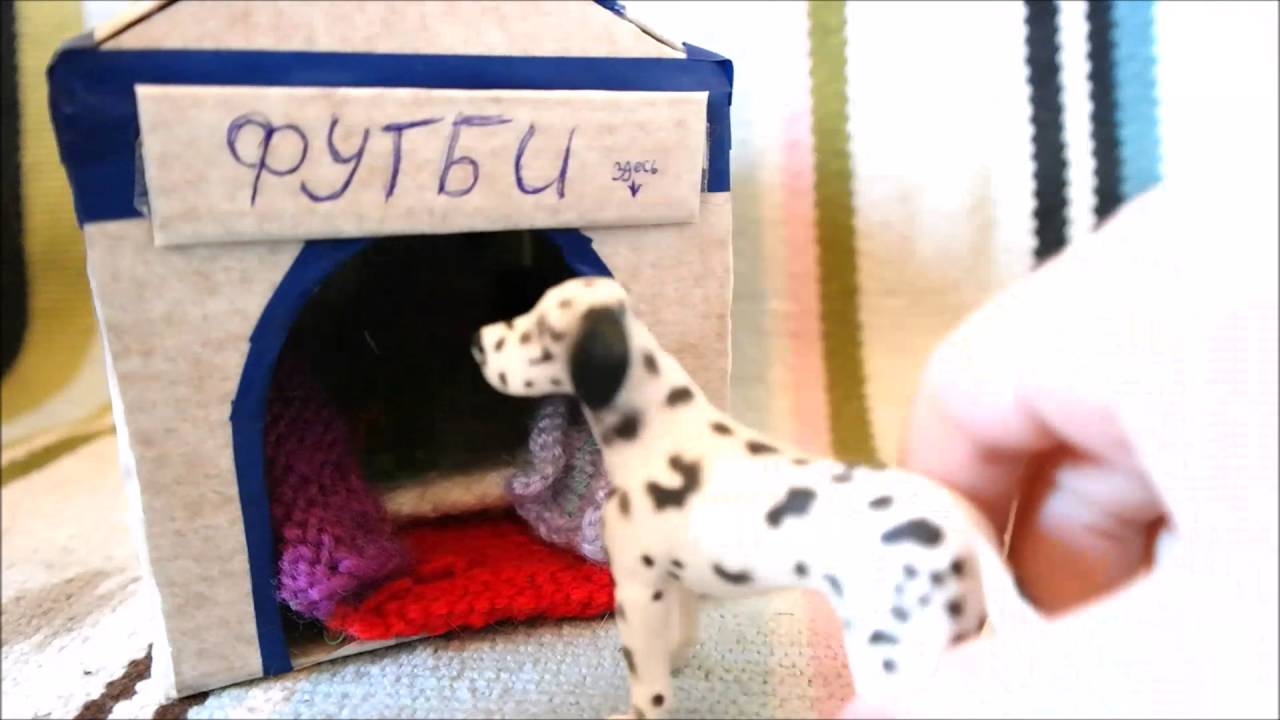 HM#3 Будка для собак Schleich - YouTube