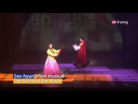 Showbiz Korea - MUSICAL THE SUN AND THE MOON, STARRING SEO-HYUN & KYU-HYUN
