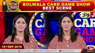 BOLWala Card Game Show | Best Scene | Mathira Show | 15th September 2019 | BOL Entertainment