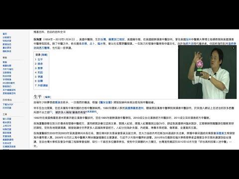 倪海廈老師吉他彈唱自己創作歌曲《我的夢》