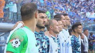 Скрытая камера «Зенит-ТВ»: первый домашний матч команды Семака