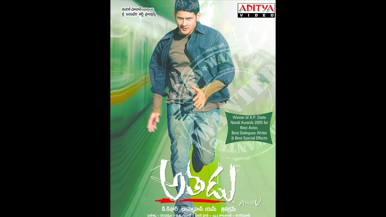 Download Athadu (2005) Telugu Movie HD with English Subtitles