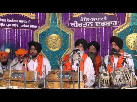 Bhai Surinder Singh Jodhpuri - Asa Di War - Har Seyo Jaye Milna Sadh Sang Rehna