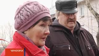 Новый конфликт в Черногорске: горожане возмущены аппетитами тепловиков