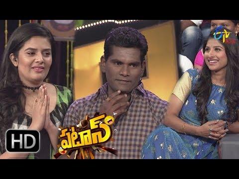 Patas | 16th February 2018 | Full Episode 690 | Mungli&Chammak Chandra | ETV Plus