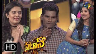 Patas | 16th February 2018 | Full Episode 690 | Mungli&Chammak Chandra | ETV Plus