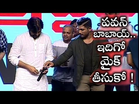 Allu Arjun Fantastic Speech at Naa Peru Surya Naa Illu India Success Meet | Pawan Kalyan Speech