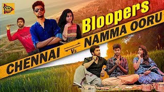 Chennai VS Namma Oooru Ft With Micset Sriram Bloopers | Being Thamizhan | Tamil Comedy Videos 2020
