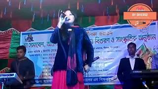 Villege Girls perform on the stage || bangla song sobar jibone prem ase