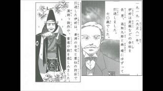 郷土の偉人伝 その2 高取伊好 3.西渓編