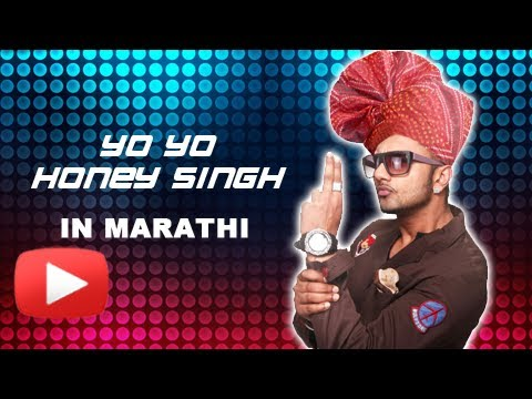 Yo Yo Honey Singh Wants To Sing Marathi Rap Song! Travel Video