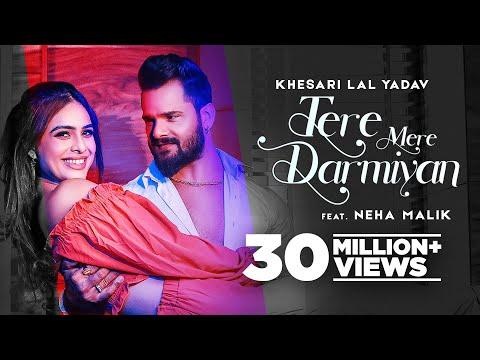 Tere Mere Darmiyan Khesari Lal Yadav Songs Download PK Free Mp3