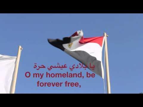 Egyptian national anthem