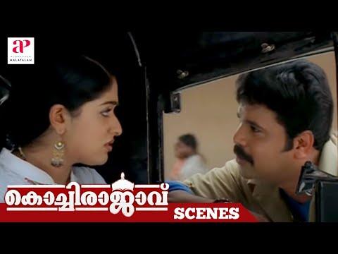 Malayalam Movie | Kochi Rajavu Malayalam Movie | Dileep Ogles at Kavya Mahadevan
