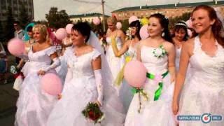 Парад невест в Орске
