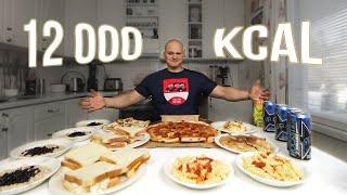 Michael Phelps Diet Challenge (~12,000kcal)